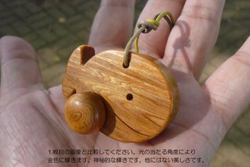 yakusugi-kujira02.jpg